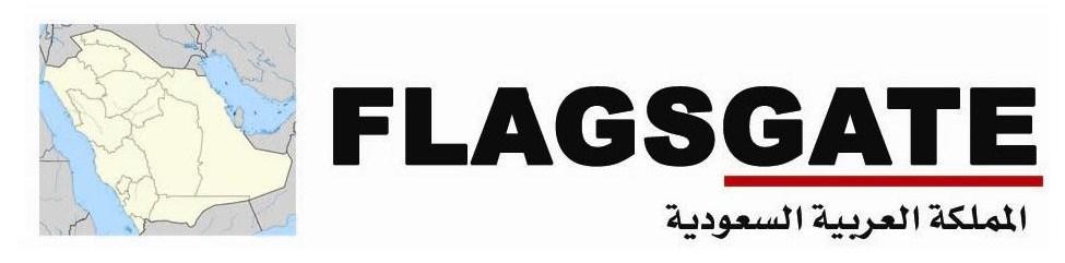 logoflagsgate